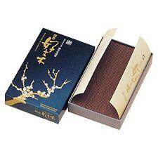 Baieido-Bikou Kobunboku 250 Stock (Japan Import) Japan new .