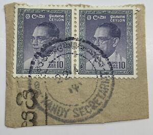 Rare Kandy Secretariat Cancel Postmark On Ceylon Stamp