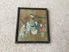 Antiguo chino? Pintura Enmarcada