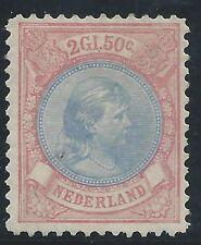 NETHERLANDS  1893  NVPH 47A, Sc. 53  MH