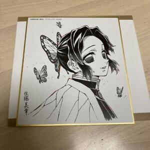 Demon Slayer Kimetsu no Shinobu Kocho mini Shikishi Art Board Printed Autograph