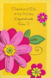 AG Spanish Pop-Up Mother's Day Card: May Your Day Be As Happy As You Are Special