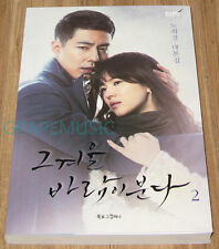 THAT WINTER, THE WIND BLOWS VOL.2 Jo In Sung Song Hye Gyo K-DRAMA SCRIPT BOOK