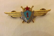 VINTAGE AIRLINE PILOTS WING BADGE RUSSIA (89)