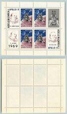 Romania 1969 SC C175 MNH sheet of 4 space cosmos . rta2996
