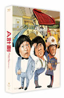 Project A Collection .Blu-ray Digipack Limited Edition / Jackie Chan