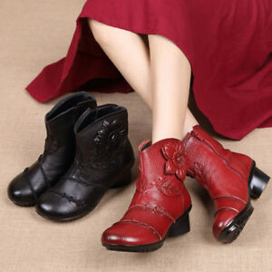 Sofia Vintage Women Zipper Ankle Leather Boots Floral Pattern Handmade Shoes