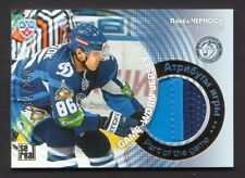 Hockey KHL 2014 GOLD COLLECTION card JRS-017-232 Pavel Chernook jersey