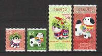 JAPAN 2017 ZODIAC YEAR OF DOG 2018 LOTTERY COMP. SET OF 4 STAMPS IN MINT MNH