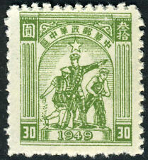 China 1950 Central Liberated $30 Farmer Soldier Worker Type 1 MNH L6-40