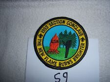 Section C5B 1993 Boy Scout Order Arrow Section Conclave Patch -59
