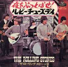 """ROLLING STONES """"LET'S SPEND THE NIGHT TOGETHER"""" ORIG JAPAN 1967 M-/M-"""