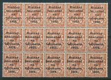 SG 10 Ireland 1922 1½d Red Brown block of 15. 11 stamps being unmounted mint