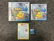 The Legend Of Starfy 4 - Japanese Nintendo DS 100% Genuine