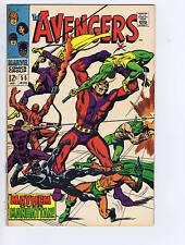 Avengers #55 Marvel 1968 1st Ultron