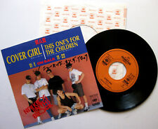 NEW KIDS ON THE BLOCK Cover Girl -7'' CBS/Sony 1990 Japan PROMO