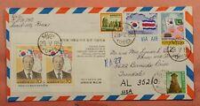 1985 KOREA PRESIDENT US VISIT S/S SEOUL AIRMAIL TO USA