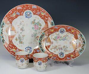 RARE Antique Japanese Imari Custom Made Partial Service Platters Cups