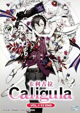 Caligula (Chapter 1 - 12 End) ~ DVD ~ English Subtitle ~ Japan Anime