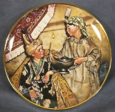 Silly Sultans Collector Plate Struzan Our Gang Little Rascals Spanky Alfalfa