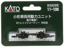 KATO N gauge compact vehicle power unit express train 1 11-106 railroad 49497275