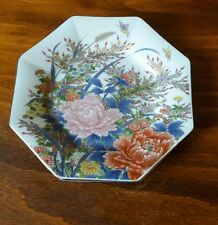"""Chinese hexagonal 7"""" plate floral design"""