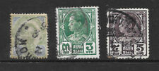 Thailand Siam 1920's Used Postage Stamps - King Prajadhipok