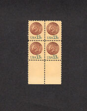 SCOTT # 1734 Indian Head Penny Issue United States Stamps MNH- Margin Block of 4