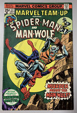 Marvel Team-Up #37 Featuring Spider-Man And Man-Wolf Sep. 1975 Marvel Comics