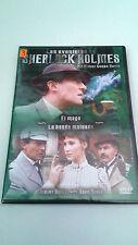 """DVD """"LAS AVENTURAS DE SHERLOCK HOLMES EL MAGO LA BANDA MOTEADA"""" COMO NUEVO"""