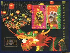 2008 THAILAND CHINESE NEW YEAR LION DANCE STAMP SOUVENIR SHEET PERF (N34)