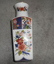 Japanese Vase - With Flowers - Same On All 4 Sides