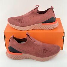 Nike Epic Phantom React Flyknit Cedar Men's Sneakers Shoes Red BV0417 600