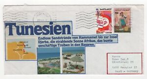 1984 TUNISIA Cover NABEUL to NEUWIED GERMANY