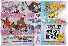 Pokemon Advertisement POSTER Diancie Klefki Tyrunt Banpresto 2014 XY (49034)