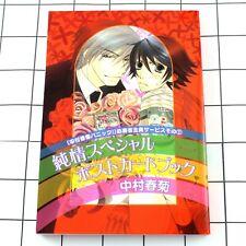 Junjou Romantica Usami Akihiko Takahashi Misaki Postcard booklet promo Yaoi Bl