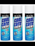 3X Andis Cool Care Plus 15.5 Oz Spray For Clipper Trimmer Blade Lubricant