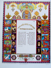 Israeli Art Judaica Twelve Blessings for the Jewish Home Lithograph  Signed