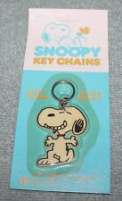 VINTAGE SNOOPY KEYCHAIN SEALED IN PACKAGE