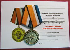 RUSSIAN MEDAL MINISTRY OF DEFENCE FOR SERVICE IN THE ARMY OF ELECTRONIC WARFARE