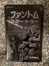 Super7 Killer Bootlegs Phantom Starkiller Blacked Out Banshee Reaction Figure