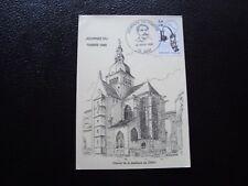 FRANCE - carte 1er jour 16/3/1985 (journee du timbre) (B12) french