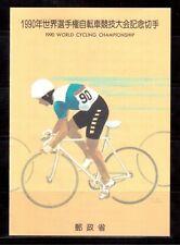 JAPAN 1990 SOUVENIR CARD, WORLD CYCLING CHAMPIONSHIP !!