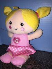 Fisher Price Silly & Sweet Baby Doll Musical W/ Pink Dress Cbj32