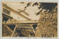 Japan The Hikore Fortress Omi on c. 1913 Vintage Color Postcard