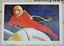 Soviet Space Propaganda Poster IN THE NAME OF PEACE AND PROGRESS A3+ PRINT !