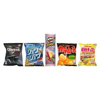 ☆ 4x Japanese Chips Snack Box ☆ Japan Exclusive Exotic Cheetos Candy Mysterys