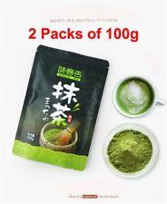 100% Natural 200g Macha organic green tea powder Japanese tea From Japan