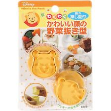 Disney Japan Winnie the Pooh Vegetable Carrot Cookie Mould Mold SET - 2 pieces