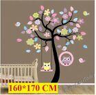 Large Owl Swing Tree Wall Vinyl decal Removable stickers decor art kids nursery